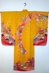 7sai Shibori Yellow4