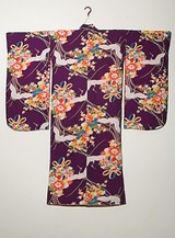Home page kimono photo 021c