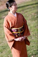 Emi Kikuchi