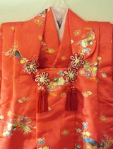 Hifu orange red2