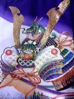 Haori&Kimono-Murasaki-Kabuto Moyo