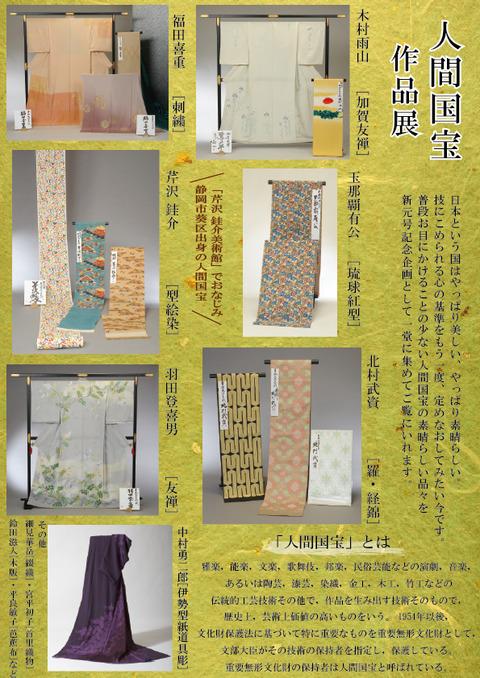 5A4冊子4P-P5-[更新済み]_03