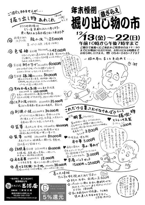 1911繝√Λ繧キ陬城擇