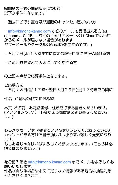 Screenshot_20210528-131222~2
