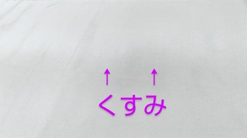 DSC_9617~2