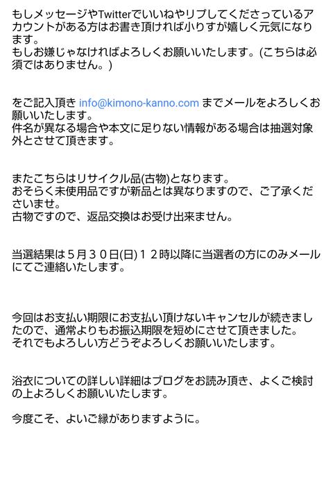 Screenshot_20210528-131232~2