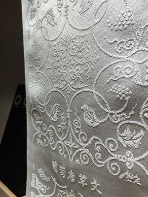 正絹半衿 白 地紋 葡萄唐草紋 洗える 卒業式 着物 ワタマサ