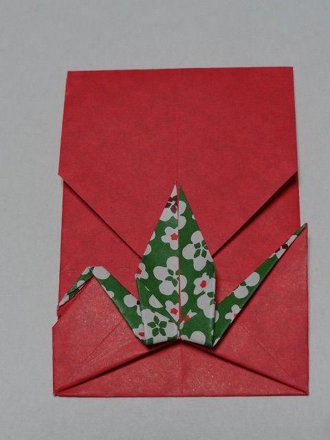 ハート 折り紙 折り紙お年玉袋折り方 : blog.livedoor.jp
