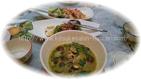 タイ料理A