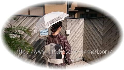 日傘と着物