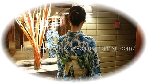 タイで着物A