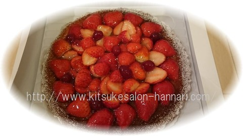 フロプロステージ苺のミルリトンタルト