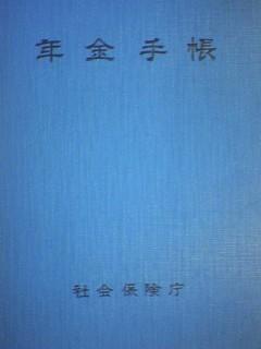 3f073299.jpg