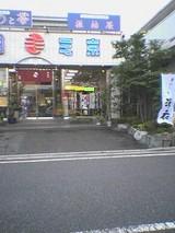 050701_1740~01.jpg