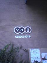 c10c27b8.jpg