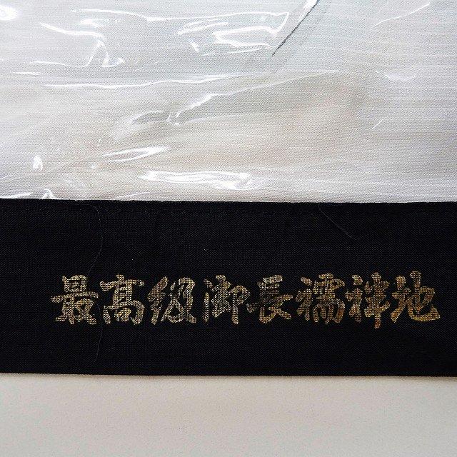 s-dc060406