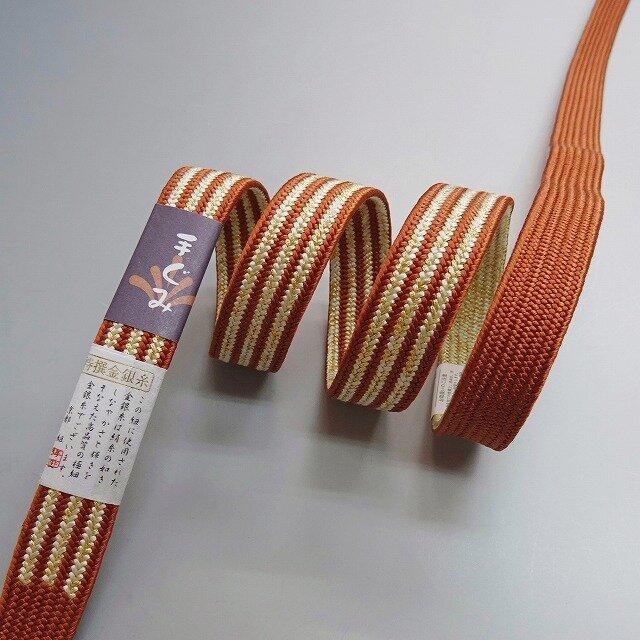 s-dc022501