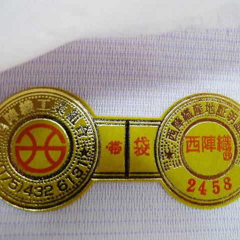 dc071105