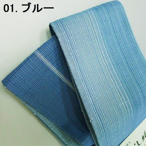 dc061315-01