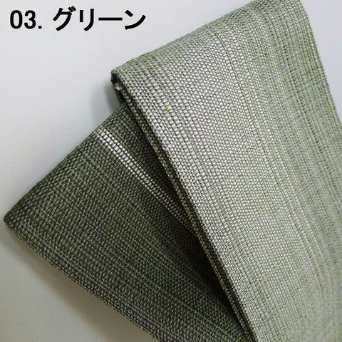 dc061314-03