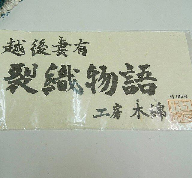 s-dc080506