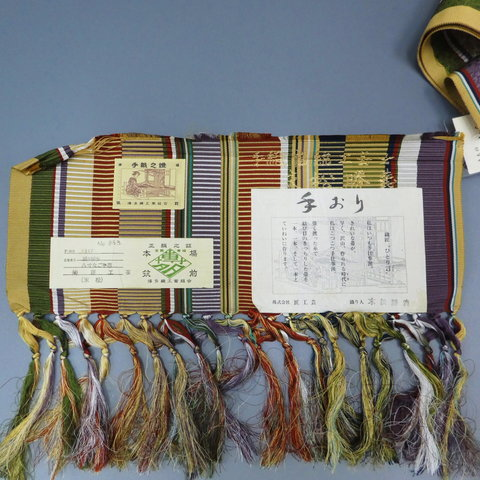 dc121430