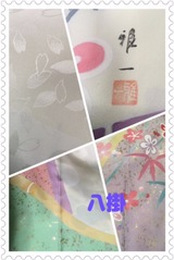 4f1ee5a2.jpg