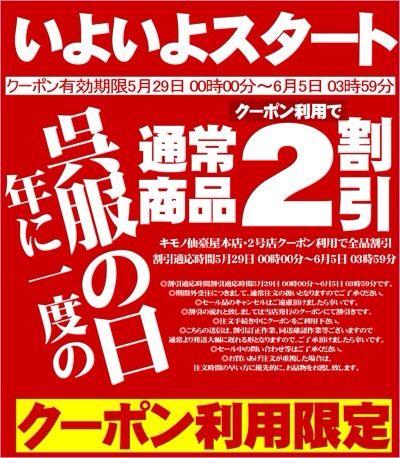 2014-05-29-12-42-47