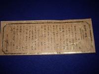 kyoto_yuzuiro-img600x450-1440483509elazfr27340