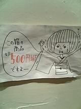 490c695c.jpg