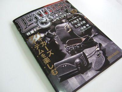 DSCF5879