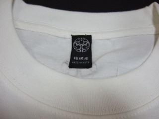 DSCF8524