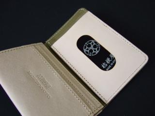 DSCF5448