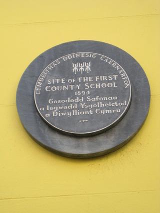 1894 First County school の場所だったという印