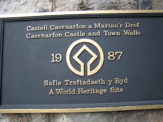 世界遺産に登録されたカーナーヴォン城