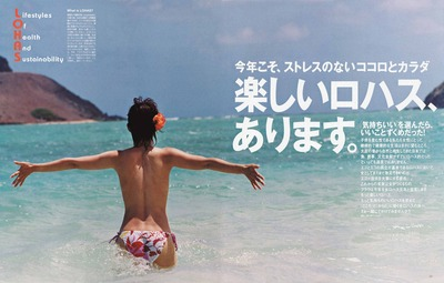 com_w_a_n_wandercolor_isida-yuriko6