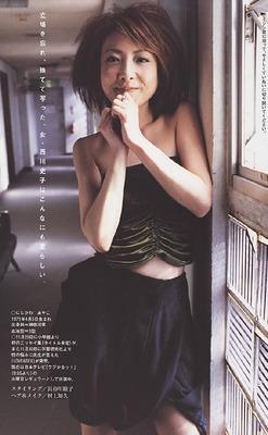 com_w_a_n_wandercolor_nisikawaayako5
