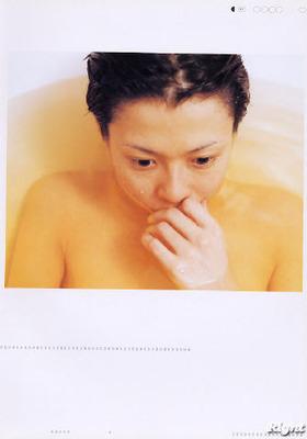 com_w_a_n_wandercolor_makisakai