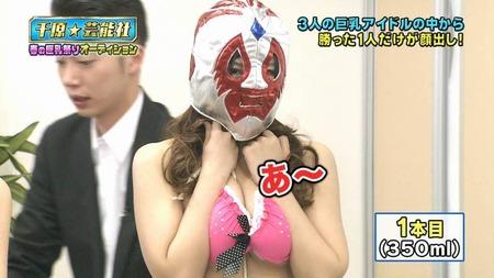 jp_anime_news_sokuhou_imgs_7_8_78942297