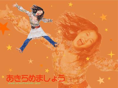 com_b_l_o_blogdeidol_kabegami-akiramemashou