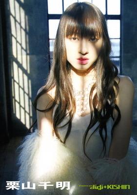com_w_a_n_wandercolor_kuriyamatiaki6