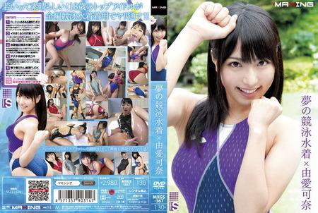 jp_anime_news_sokuhou_imgs_c_e_cefa4a84