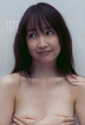 com_w_a_n_wandercolor_kurokawa1