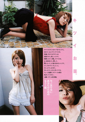 com_w_a_n_wandercolor_nisikawaayako