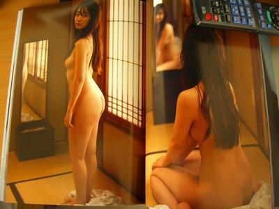 com_w_a_n_wandercolor_kurokawa12