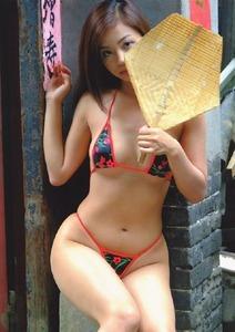 com_w_a_n_wandercolor_girlish1