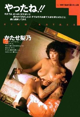 com_b_l_o_blogdeidol_katase-rino06up