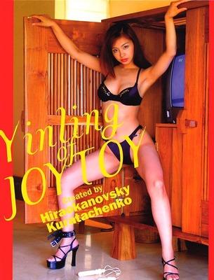 com_b_l_o_blogdeidol_yinling03