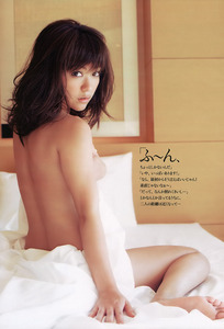 com_w_a_n_wandercolor_akina14