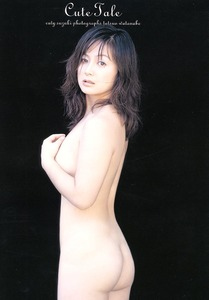 com_n_a_t_natukasimono_012kiukiu